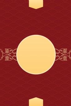复古传统经典韩国图案红色背景