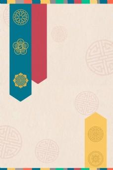 复古韩国传统经典条纹图案背景
