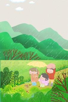 春天山里雨中的孩子们