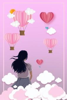 空中热气球海报背景图