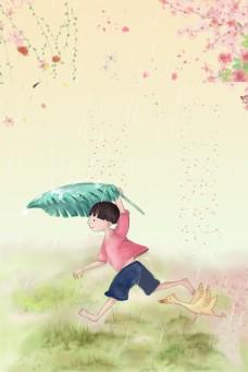 清新唯美樱花季背景