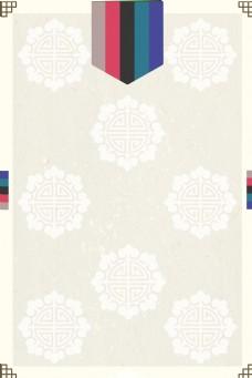 韩国复古传统经典条纹图案背景