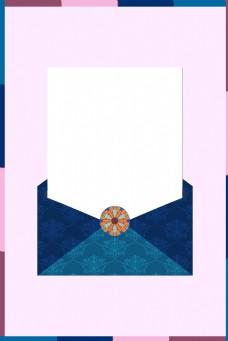 传统经典条纹韩式信封边框
