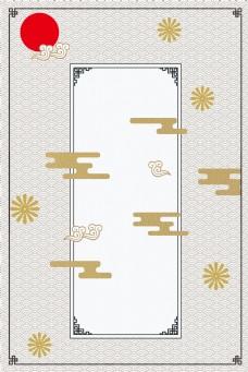 韩国复古传统经典图案边框背景