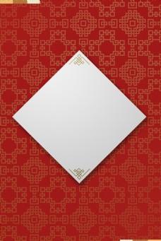红色云纹白边框喜庆背景邀请函