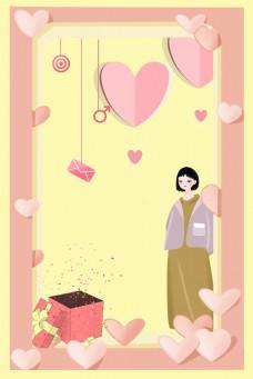 唯美梦幻少女节海报背景图