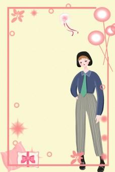粉色系少女节海报背景图