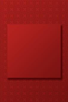 中国风红色花纹喜庆背景邀请函