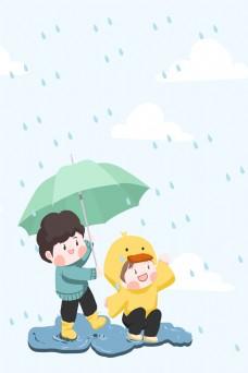 小清新简约下雨海报背景图