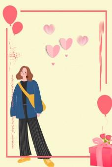 气球边框少女节海报背景图
