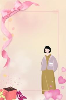 红色蝴蝶结边框少女节海报背景图