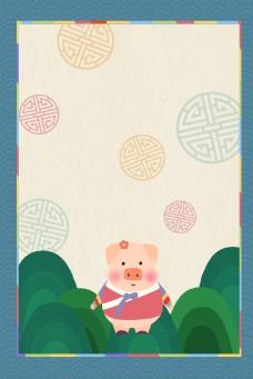 韩国复古传统经典图案小猪背景
