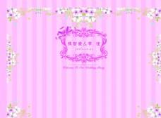 粉色花朵婚礼背景
