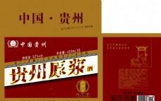 白酒包装设计贵州原浆酒