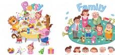 英文Party Family