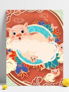 卡通手绘喜庆2019猪新年背景