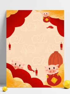 手绘红色大气猪年新春背景设计