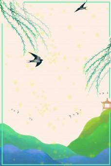春天卡通绿色山坡燕子边框