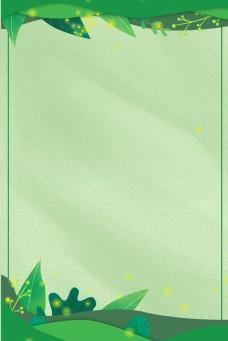 简约春天植物边框绿色背景