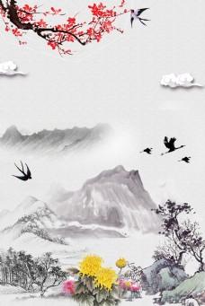 清明节群山水墨海报背景