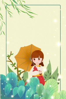 春天惊蛰打伞的小女孩