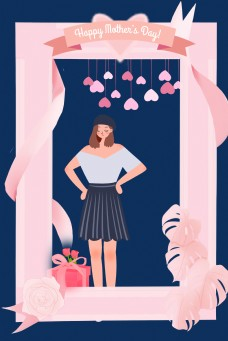 夜空中中的少女节海报背景图