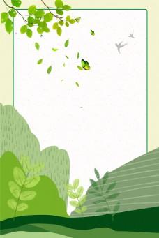简约绿色背景春天植物边框