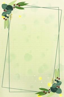清新春天植物绿叶边框