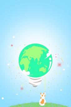 地球熄灯一小时公益背景素材