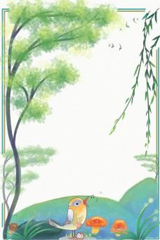 春天简约大树和柳枝边框