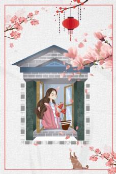 春季日本的樱花插画免费下载