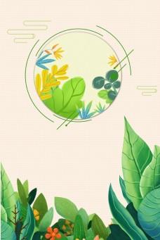 春天绿色植物简约边框