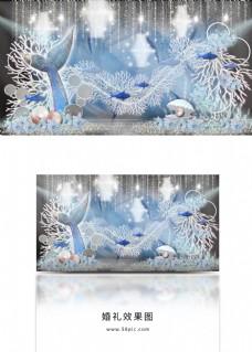 海洋世界鱼鳞纹美人鱼雕塑珊瑚婚礼效果图