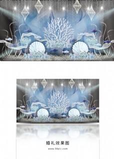 海洋风轻奢珊瑚水草贝壳鱼儿灯饰婚礼效果图