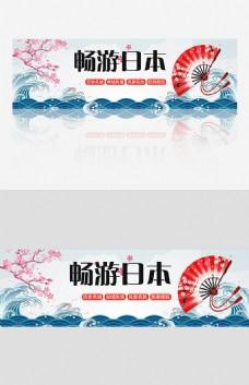 新春旅游促销banner网站广告条模板