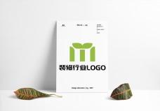 装潢室内设计行业工作室LOGO原创设计