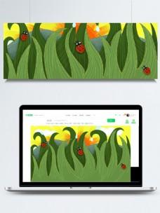 春天来了万物复苏的季节植物插画背景
