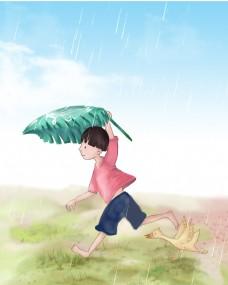 夏季雨中奔跑的小男孩背景