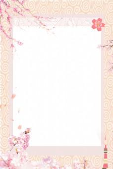 粉色少女花朵背景图
