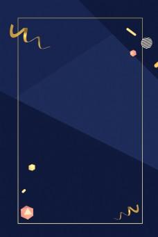 简约商务大气几何线条边框蓝色背景海报