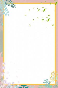 醒目边框花朵背景图
