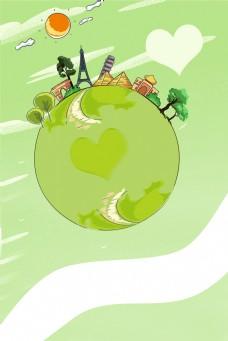 世界地球日爱护地球背景
