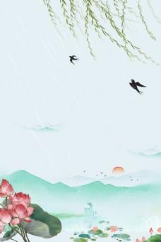 中国风清明绿色海报