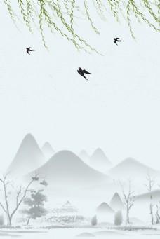 古风清明时节山水banner背景