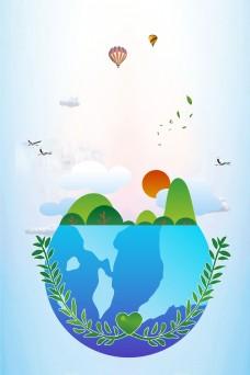 绿色世界地球日公益背景模板