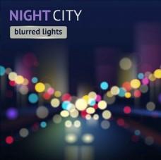 城市光晕背景