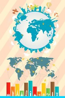 环游世界周游全球