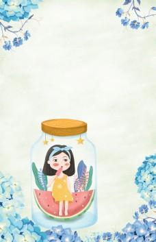 初夏漂流瓶吃冰棍小女孩背景