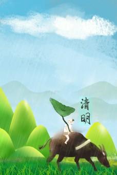 扁平风清明节海报