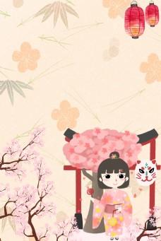日本旅游和风海报背景
